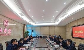 五粮液集团董事长李曙光4月中旬出席两大座谈会