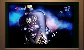 五湖液钻系列——三钻,三生三世桃花庵