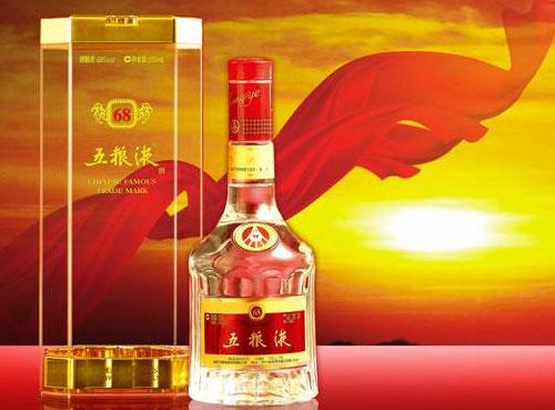 中国白酒品牌五粮液