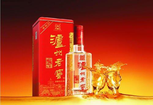 中国白酒品牌泸州老窖