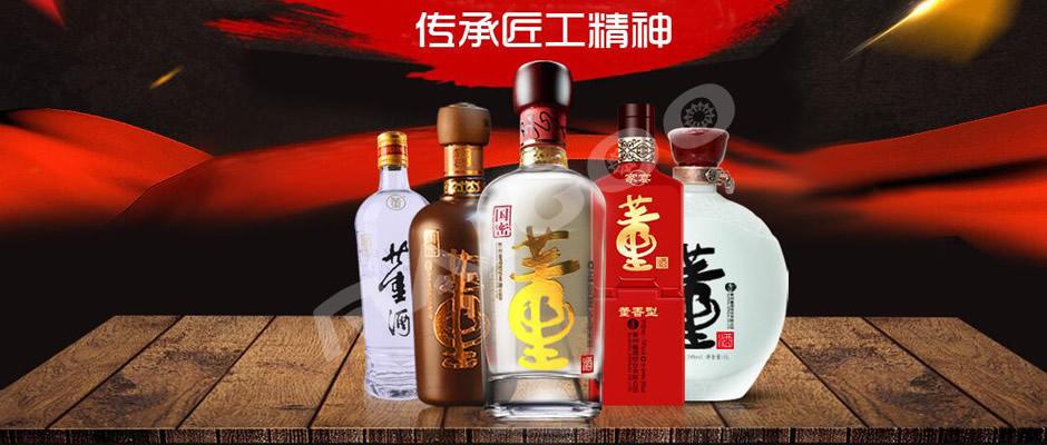 中国白酒品牌董酒