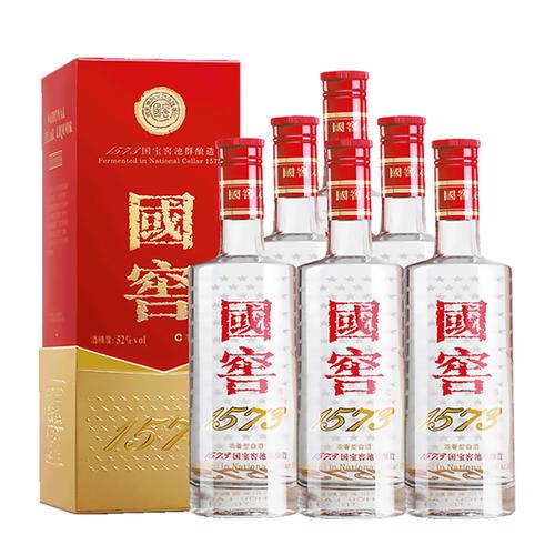 泸州老窖系列酒价格介绍