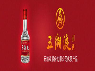 五湖液白酒代理20个优势
