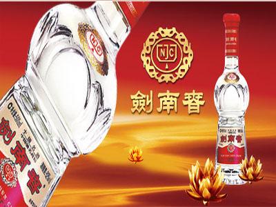 十大浓香型白酒剑南春
