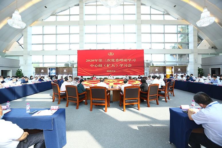 宜宾五粮液公司召开第三届党委中央小组学习会