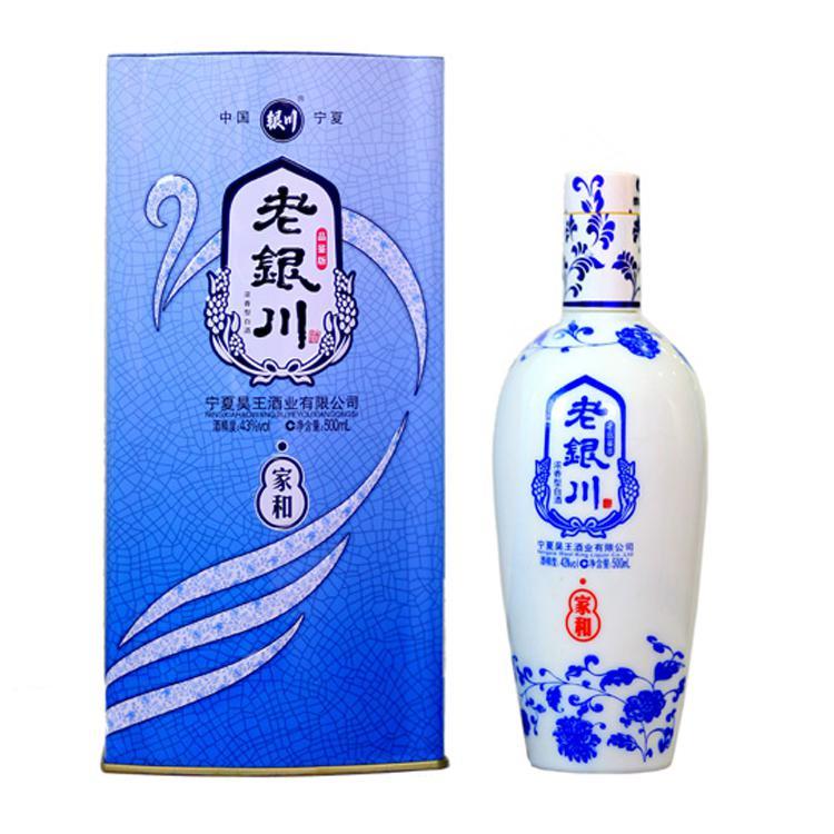 宁夏白酒品牌——老银川酒