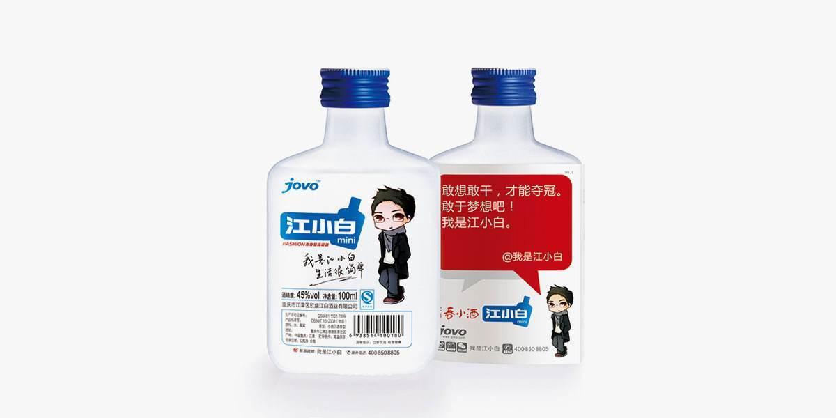 白酒品牌的白酒包装创意