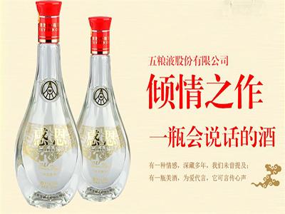 成功的白酒代理条件——懂酒