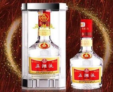 五湖液招商 中国名酒值得信赖